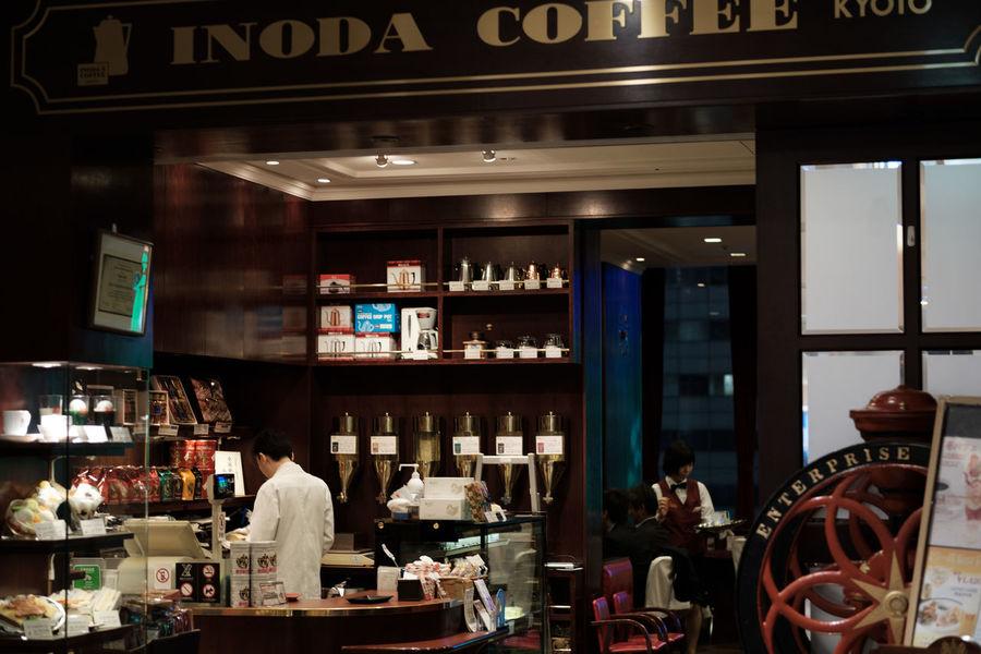 Cafe Fujifilm FUJIFILM X-T2 Fujifilm_xseries Indoors  Inoda Coffee Retail  Small Business Store Tokyo X-t2 イノダコーヒ カフェ 喫茶店 大丸 東京