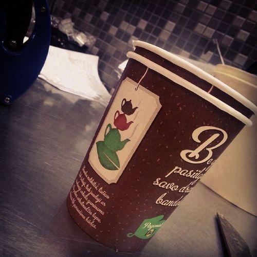 надоела  работа  устала  кофе нытик