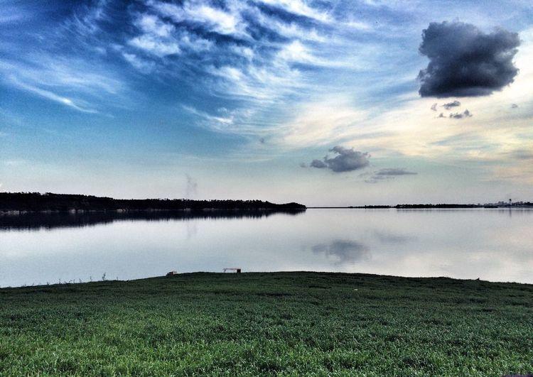 Adana Seyhan Baraj Gölü Hi! Hello World
