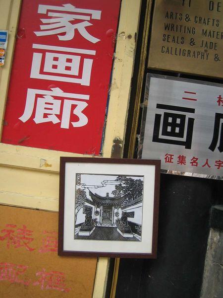 Picture BEIJING北京CHINA中国BEAUTY Beijing Scenes Bejing Hutong Life Hutong Street Hutongs Picture Tweda