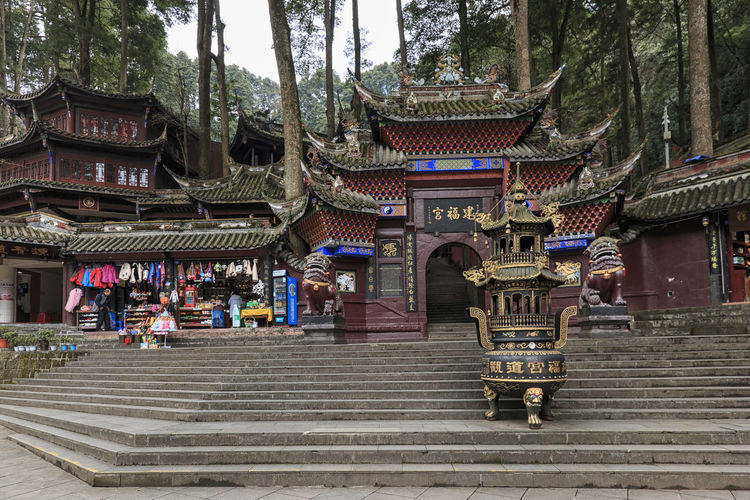 Dujiangyan, China - December 12, 2018: Buddhist temple in the Qingcheng mountain area close to Chengdu Chengdu China ASIA Dujiangyan Temple Architecture Built Structure Staircase Building Exterior Belief Religion Building Place Of Worship Group Of People Real People Steps And Staircases