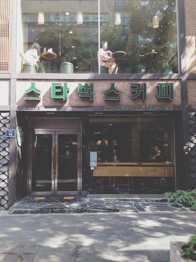Starbucks Coffee Cafe Streetphotography