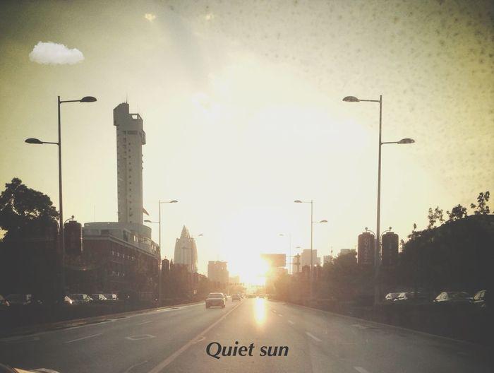 quiet sun