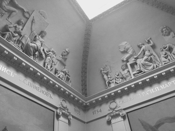 Wall Academyofart Visiting Museum Gorgeous Saint Petersburg