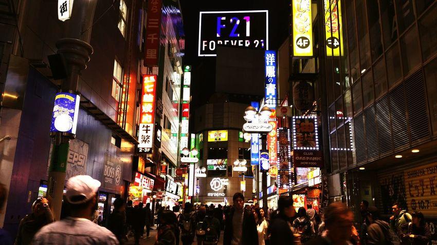 Walking through the streets of Shibuya at night Japan Shibuya Nightlife Neons