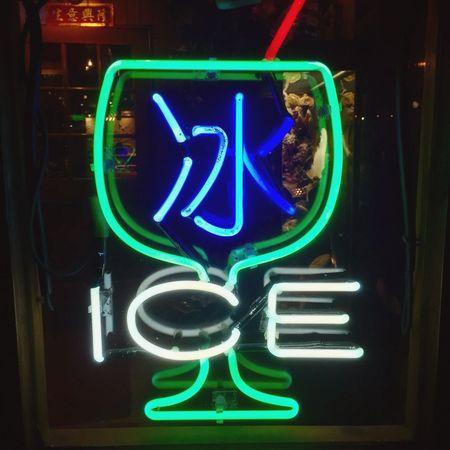 Ice ice baby Chinatown Neon Night Illuminated Bar New York