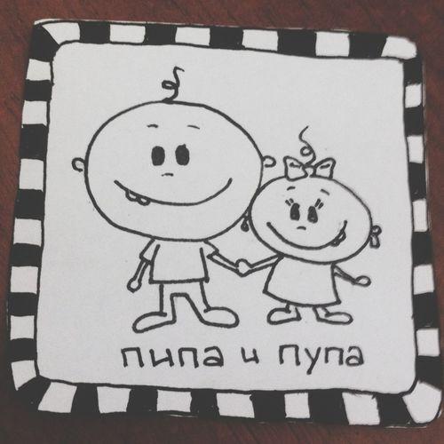 Sketch Drawing Pipa&Pupa