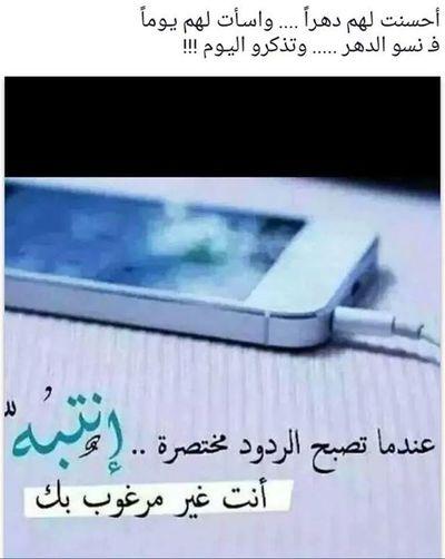 My Love❤ السعودية  عرب_فوتو الحله بابل يارب الكويت الحب فولو  Hi! #