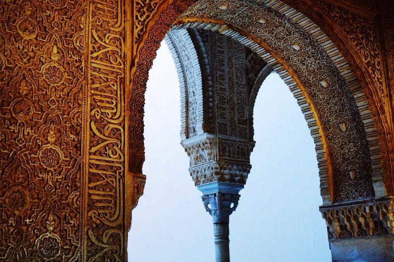 SPAIN Granada Alhambra Islamic Architecture