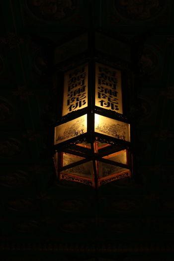 วัดเล่งเน่ยยี่2 Lengneiyi Tradition Travel Destinations No People Night Illuminated Indoors  Lamp Lamplight Chineselantern Chineselamps Lantern EyeEmNewHere Art Is Everywhere