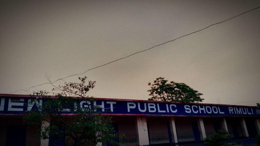 No People Day Sky Text School ✌ School Flow Old Memories :) Samik