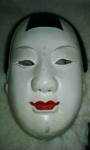 Noh m Mask Japanese  Theater Japanese Culture Masks Cultures