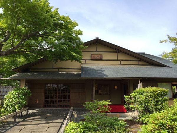 茶店 Park Historical Building Historical Garden Japanese Culture Tachikawa Tokyo Japan