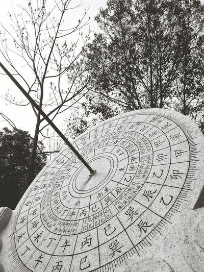 (๑•ั็ω•็ั๑) Sundial