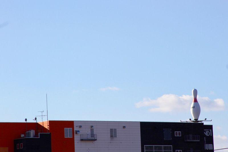 Japan Hokkaido Hakodate Bowling Building Building Exterior Sky Sky And Clouds Blue Sky Bowling Pin