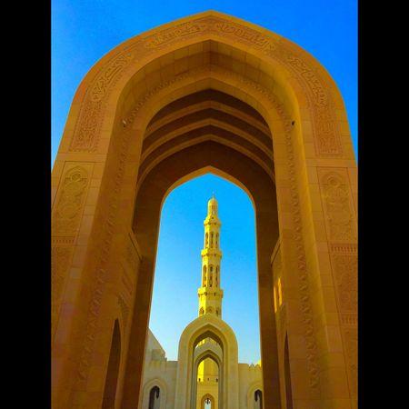 Sultan Qaboos Grand Mosque Visit Oman history Culture