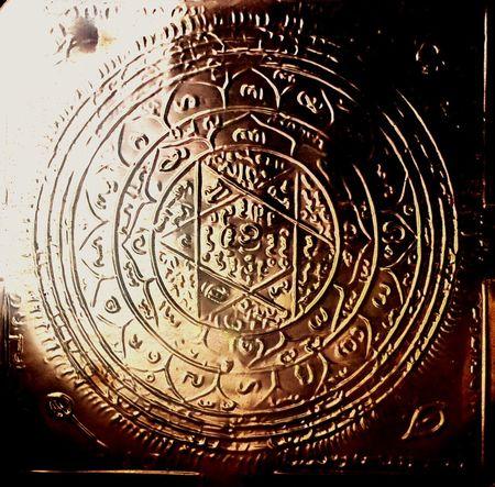 hexagram First Eyeem Photo Hinduism Hindu Religion Ancient Mantras Golden Brass Inscriptions Indian Hexagram