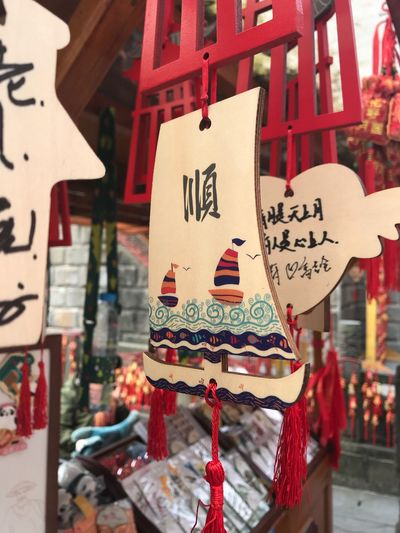 Chinese Chinese Nature Chengdu China