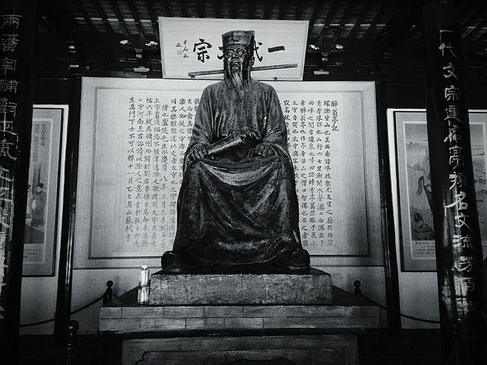China Culture China Style Taking Photos Trip Photo此乃欧阳修