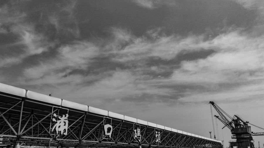 Live For The Story Sky Cloud - Sky Sport Low Angle View Outdoors Architecture No People Day Stadium Tree Nanjing.China Huaweiphotography Weather Rain Water Space Beauty In Nature Low Angle View Growth 长江 华为 Colours Of Nature Nature