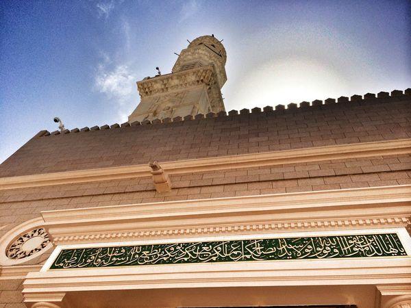 Islamic Art Almadinah Mosque Calligraphy