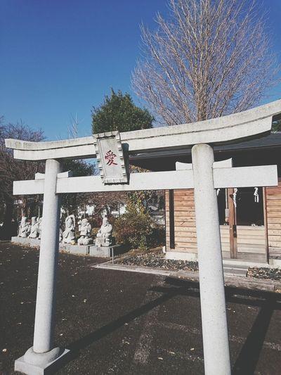 愛の扁額(o´艸`) 恋愛のご利益ありそう?! Taking Photos Enjoying Life Shrine TORII Japan Culture Photography Streamzoofamily 鳥居 神社