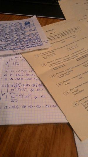 химия много химии лето+химия лето потрачено эх...