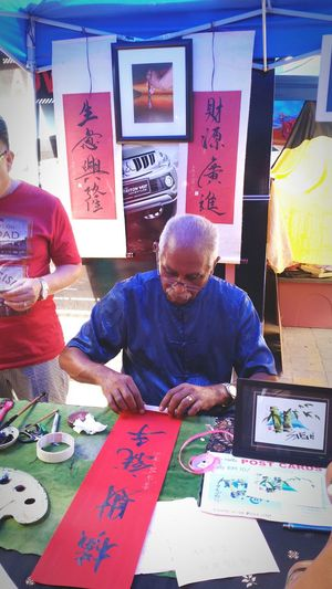 Calligraphy in Sunday Market Gayastreet Kota Kinabalu PhonePhotography Chinese Culture The Tourist