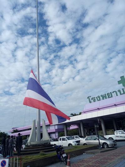 Sky Outdoors Day Flag Large Flag Thailand Thai Flag Big Flag