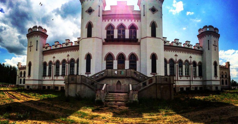 Castle My Best