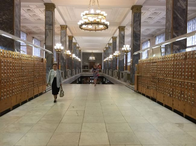 Visitors at the Russian National Library Streetphotography Rus2015tc Traveling