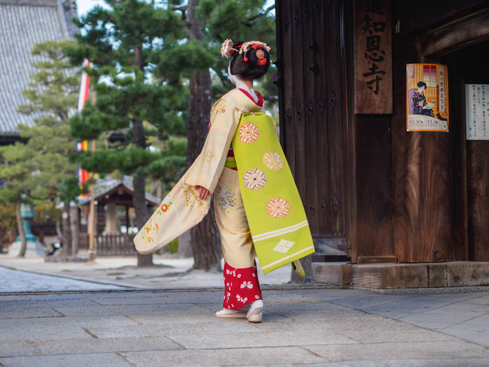 Color Portrait Japan Kyoto Olympus Olympus OM-D E-M5 Portrait Travel First Eyeem Photo