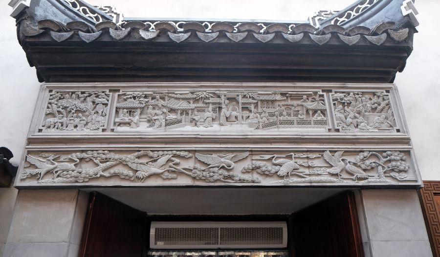 Richly carved