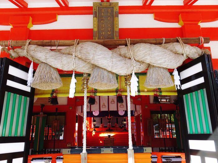 Japan Shrine Shinto Shrine 速玉大社 Wakayama