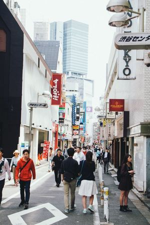 City Walking Street City Street Travel Destinations City Life People Outdoors Day Women Real People Men Large Group Of People Photography World Sky Tokyo Japon Calle City Tokio Japan