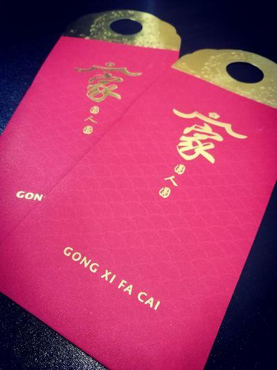 #redpacket #angpau #cny Red