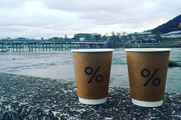 寝れんなぁ コーヒー飲みたいけど飲んだらもっと寝れんかなぁ👀 Coffee ArabicaKyoto Kyoto 커피 커피스타그램 카페스타그램 카페 카페라떼 쿄토 Japan Arabica Arashiyama