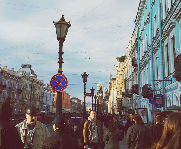 city symbols City Urban People Wether