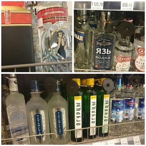 """В магазине """"Бахетле"""" всегда полно странных брендов водки."""