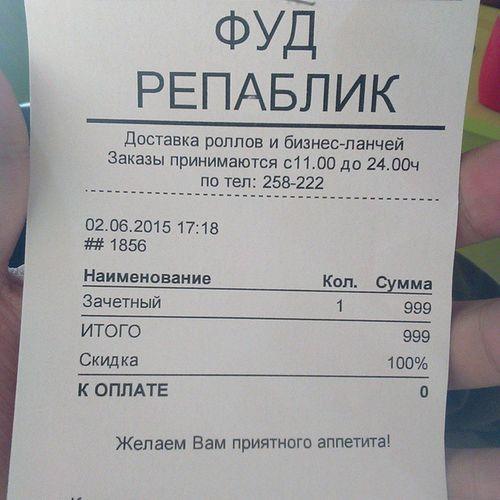 Вот такие счета бы всегда были ) наивкуснейшие Суши от Foodrepublic фудрепаблик Якутск