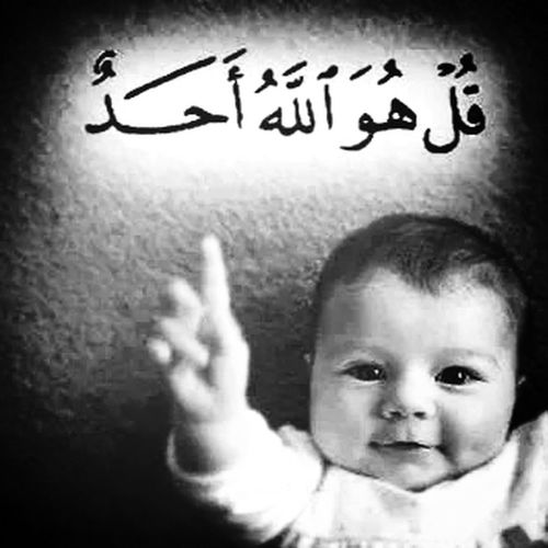 I'm Proud To Be Muslim