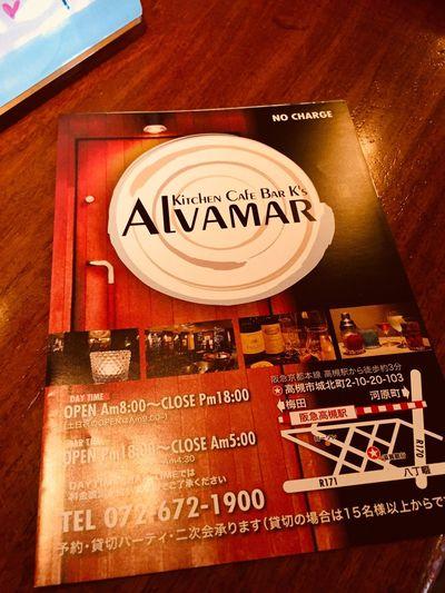 おはようございます!! 今週も始まりました。 頑張っていきましょう〜〜(^ω^) 本日もアルバーマーオープンです。 よろしくお願いしまーす! モーニング、ランチやってますよ〜 美味しいコーヒー淹れて待ってまーす! アルバーマー 住所・高槻市城北町2-10-20-103 電話番号・072-672-1900 Cafe Drink Bar