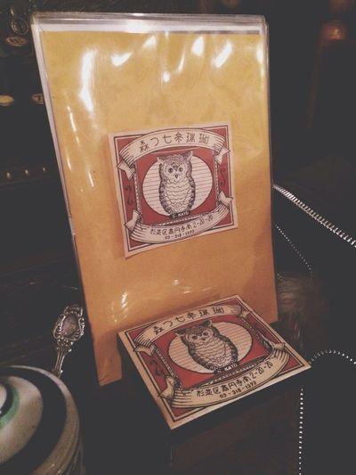 フクロウ☻ Cafe フクロウ Owl