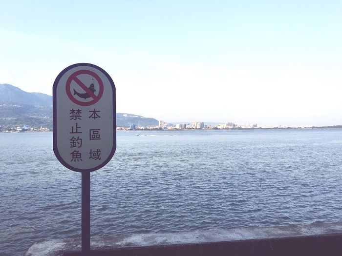Tamsui morning No People Day Beach
