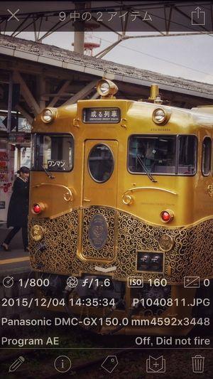 或る列車 長崎駅 EyeFi mobi Screenshot trimming de Good evening