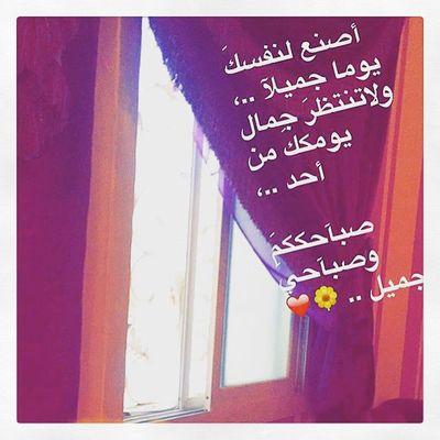Good_morning صباح_الخير
