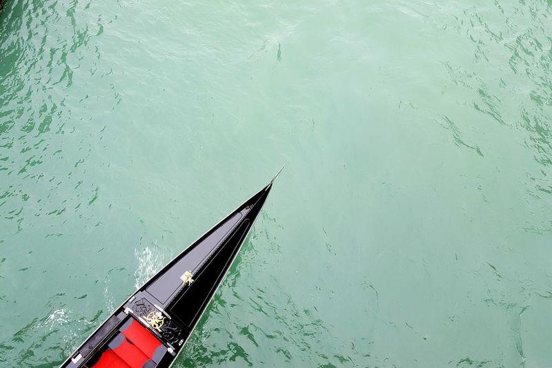 Water Gondole
