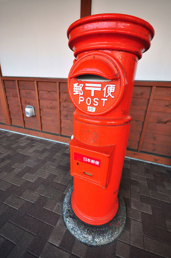 red postbox in Japan Japan Kawaguchiko Post Postcard Receive Travel Calssic City Communication Convenience Destination Information Letter Mail Mailbox Metal Original Outdoors Public Mailbox Red Script Send Sidewalk Street Text