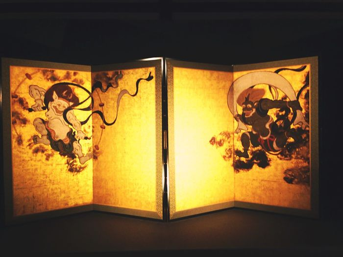 Art Japanese Culture Gold Koyto Beautiful