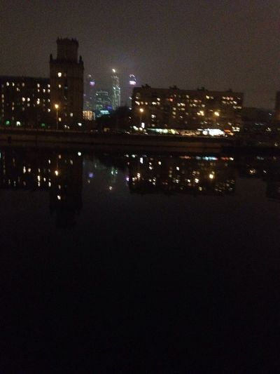 Night River Moscow Hello World